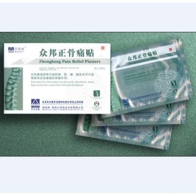 Лечебный китайский пластырь от радикулита и артрита Zhongbang