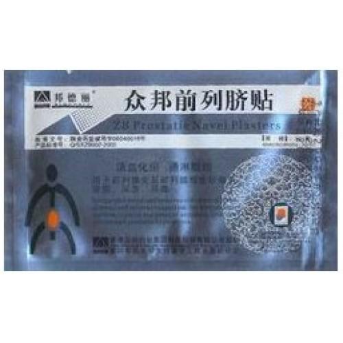 Пластырь для лечения простатита, нефрита, почечной недостаточности, импотенции