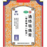 Пластырь Тонлуо Гутонг Гао (Пластырь от гиперостоза и болей в костях) Tongluo Qutong Gao