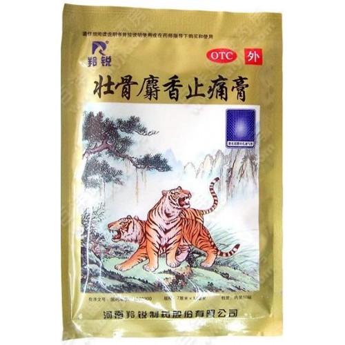 Обезболивающий противовоспалительный пластырь Жуангу Шесян Чжитун Гао (Zhuanggu Shexiang Zhitong Gao)