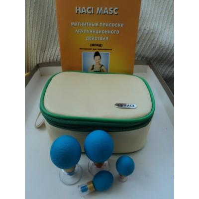 Акупрессурные биомагнитные вакуумные банки-присоски Haci Masc