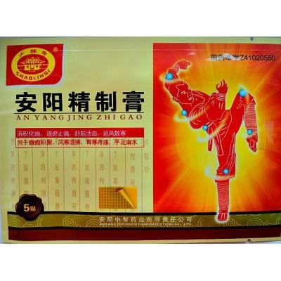 Китайский противовоспалительный противотромбатический пластырь An Yang Jing Zhi Gao