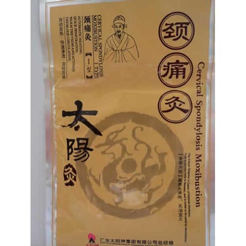 Китайский пластырь прижигания от болей в шейных позвонках