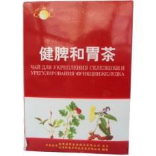 Лечебный чай для укрепления селезенки и урегулировании функции желудка