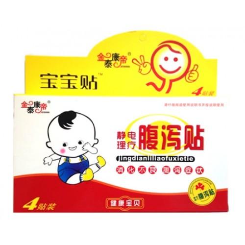Детский пластырь от болей в животе и диареи (Fu xie tie)