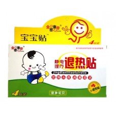 Детский противовоспалительный, жаропонижающий пластырь (Tui re tie)