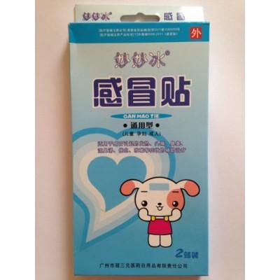 Детский охлаждающий пластырь для снижения температуры и симптомов простуды