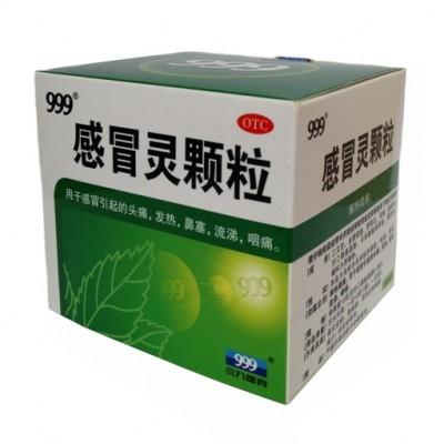Антивирусный чай 999 Ganmaoling Keli
