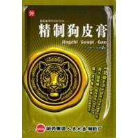 Пластырь «ЮНГЖИ ГАОПИ ГАО 4» Jingzhi Goupi Gao (Собачья кожа)