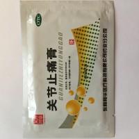 Пластырь для суставов Гуанцзе Чжитун Гао (Guanjie Zhitong Gao)