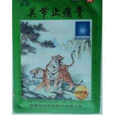 Пластырь Гуанцзе Чжитун Гао (Guanjie Zhitong Gao) при лечении суставов