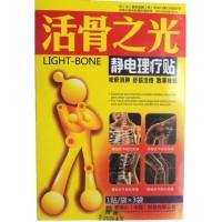 Китайский физиотерапевтический пластырь Хо Гу Чжи Гуан электростатического действия