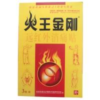 Обезболивающий термопластырь Хо Ван Цзинь Ган (Огонь) дальнего инфракрасного излучения