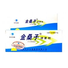 Антисептический спрей для горла, десен и полости рта
