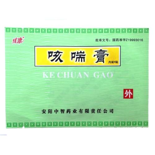 Китайский пластырь от бронхита и кашля