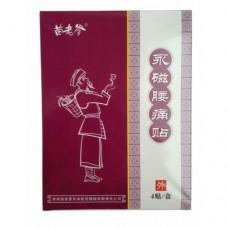 Китайский пластырь от гиперостоза (разрастания костной ткани)
