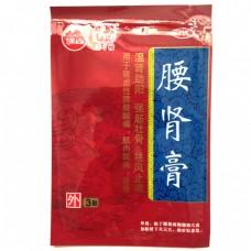 Китайский урологический пластырь Yao Shen Gao