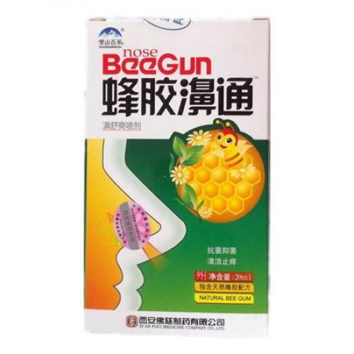 Спрей для лечения заболеваний полости носа Bee Gun