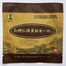 Китайские лечебные пластыри от болей в животе