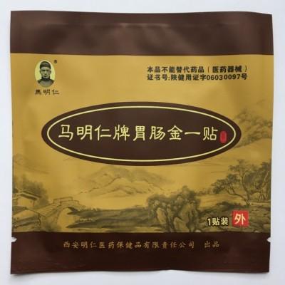 Китайские пластыри от болей в животе