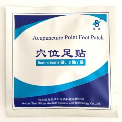 Китайские пластыри для снижения давления  и очистки сосудов крови