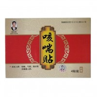 Китайский пластырь от кашля и бронхита Чжао Цзюньфэн Кэчуань, 4шт.