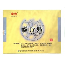 Пластырь от мышечной и суставной боли Ci Liao Tie