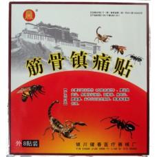 Китайские пластыри с ядом скорпиона, пчелы и муравья - 8 шт.