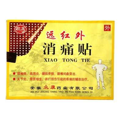 Пластырь Xiao tong tie (Сяо тун) от остеохондроза, ревматизма, артрита, травм