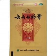 Пластырь Юньнань Байяо Гао (Yunnan Baiyao Gao) при ушибах, травмах, мышечной боли