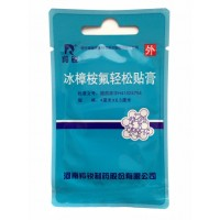 Китайский пластырь от псориаза Нежная Кожа Quannaide Xinmeisu Tiegao