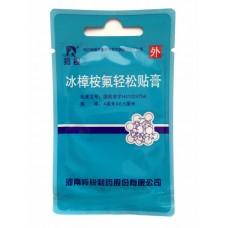 Китайский пластырь от кожных заболеваний Quannaide Xinmeisu Tiegao