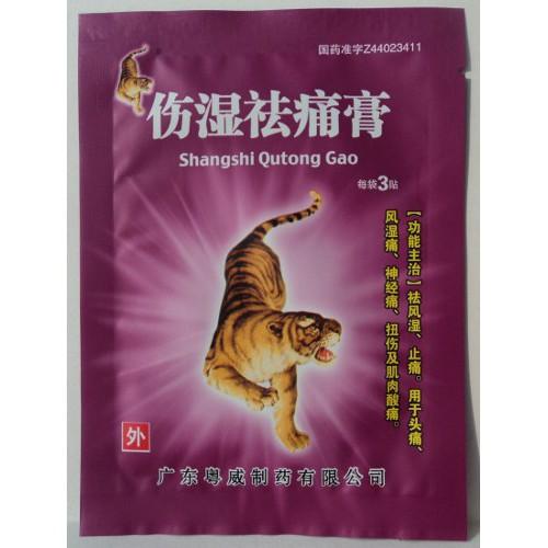 """Китайский пластырь """"Фиолетовый тигр"""" (Shangshi Qutong Gao) 6 шт."""