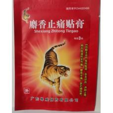"""Китайский пластырь """"Красный тигр"""" (Shexiang Zhitong Tiegao) 6 шт."""