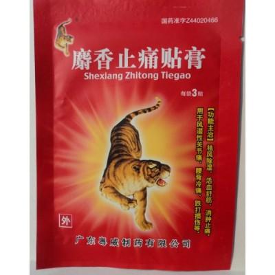 """Китайский пластырь """"Красный тигр"""" (Shexiang Zhitong Tiegao)"""