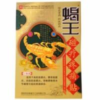 Китайский магнитный пластырь Царь Скорпионов