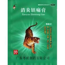 """Китайский пластырь """"Зеленый тигр"""" (Xiaoyan Zhentong Gао)"""